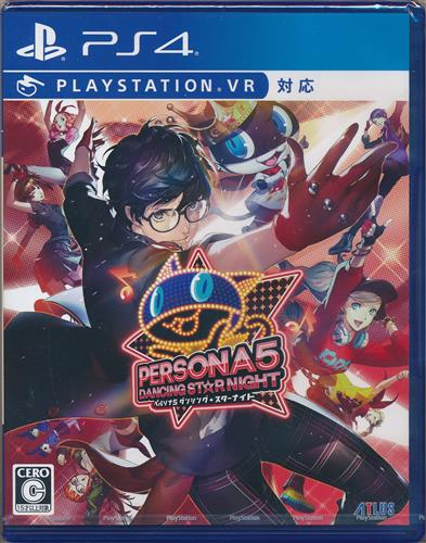 ペルソナ 5 ダンシング・スターナイト (PS4版)