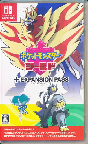 ポケットモンスター シールド+エキスパンションパス 【Nintendo Switch】