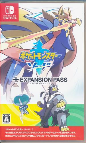 ポケットモンスター ソード+エキスパンションパス 【Nintendo Switch】