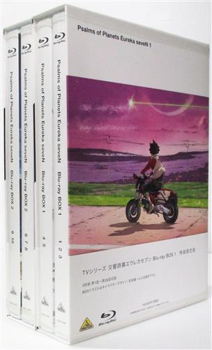 交響詩篇エウレカセブン Blu-ray BOX 特装限定版 全2巻セット