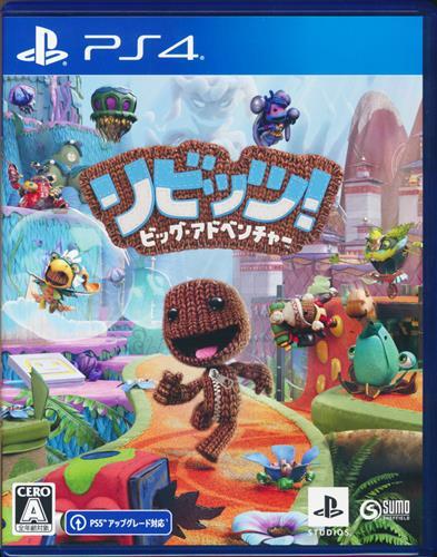 リビッツ! ビッグ・アドベンチャー (PS4版)