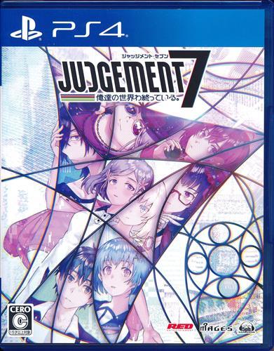 JUDGEMENT 7 -俺達の世界わ終っている。- 【PS4】