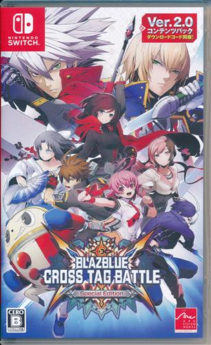 BLAZBLUE CROSS TAG BATTLE Special Edition (Nintendo Switch版)