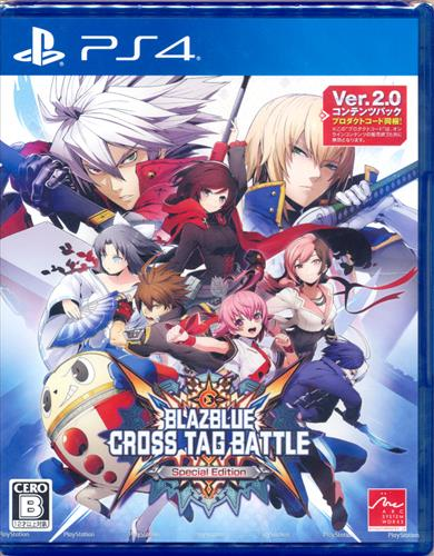BLAZBLUE CROSS TAG BATTLE Special Edition (PS4版)
