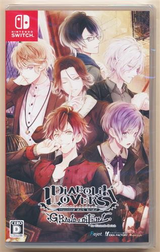DIABOLIK LOVERS GRAND EDITION for Nintendo Switch (通常版)