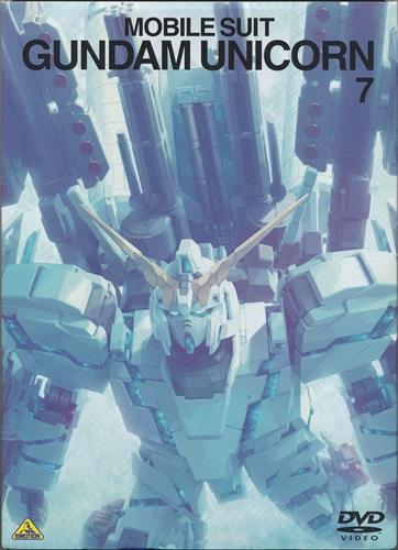 機動戦士ガンダムUC 7 初回版
