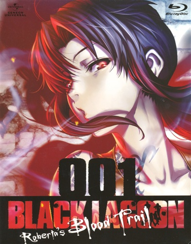 BLACK LAGOON Roberta's Blood Trail 001 初回版
