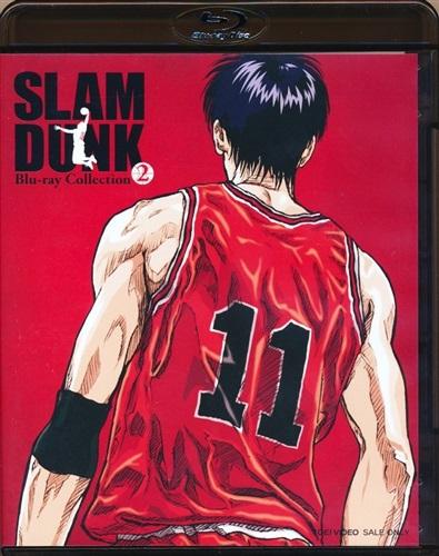 SLAM DUNK Blu-ray Collection 2 初回限定版