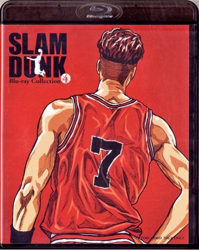 SLAM DUNK Blu-ray Collection 4 初回限定版