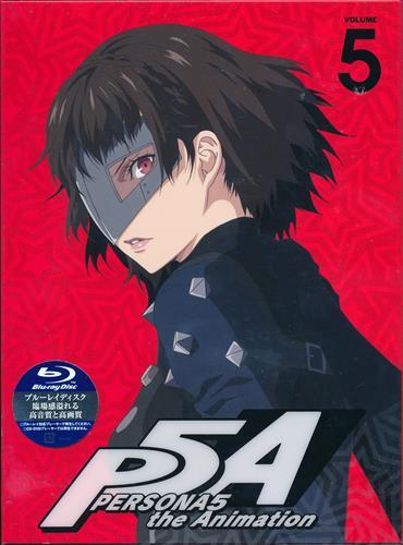 ペルソナ 5 the Animation 5 完全生産限定版
