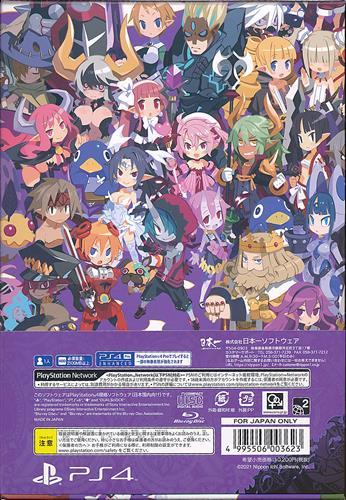 魔界戦記ディスガイア 6 初回限定版 (PS4版)