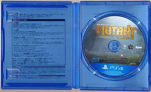 ミュータント・イヤー・ゼロ:ロード・トゥ・エデン デラックスエディション (PS4版)