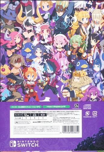 魔界戦記ディスガイア 6 初回限定版 (Nintendo Switch版)