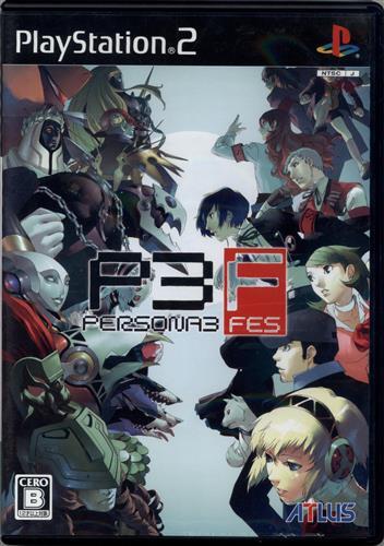 ペルソナ 3 フェス 単独起動版 【PS2】