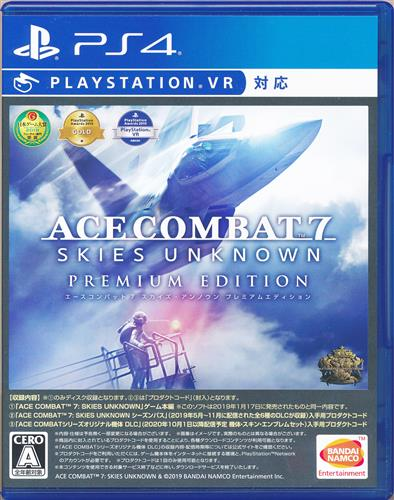 ACE COMBAT 7 SKIES UNKNOWN PREMIUM EDITION 【PS4】