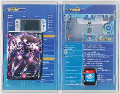 シャドウバース チャンピオンズバトル 【Nintendo Switch】