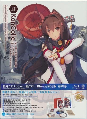 艦隊これくしょん-艦これ- 第4巻 限定版