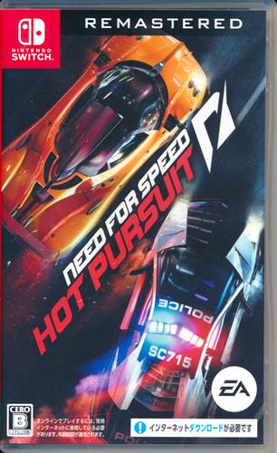 NEED for SPEE:Hot Pursuit Remastered (Nintendo Switch版)