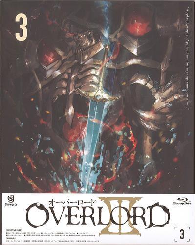 オーバーロード III 3