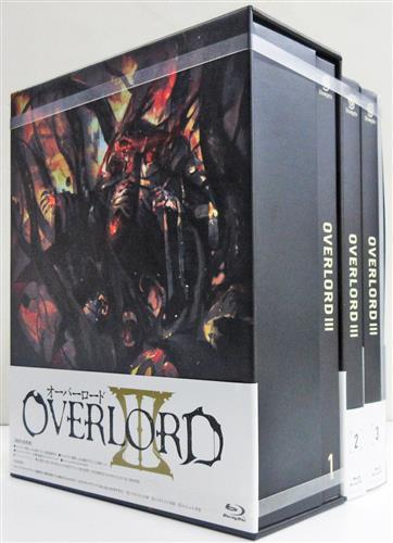 オーバーロード III 全3巻セット
