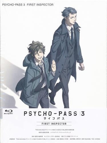 PSYCHO-PASS サイコパス 3 FIRST INSPECTOR 初回生産限定版