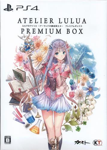 ルルアのアトリエ ~アーランドの錬金術士 4~ プレミアムボックス (PS4版)