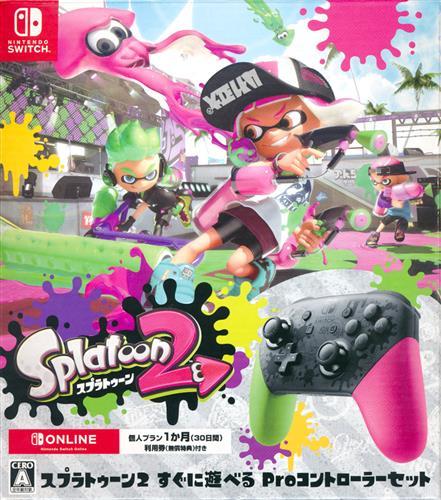 Splatoon 2 すぐに遊べる Proコントローラーセット 【Nintendo Switch】