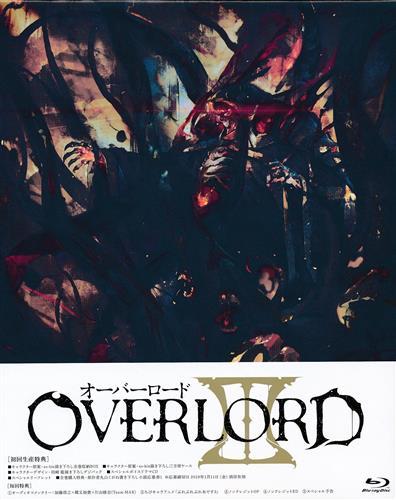 オーバーロード III 1
