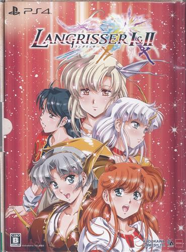 ラングリッサー I&II 限定版 (PS4版)