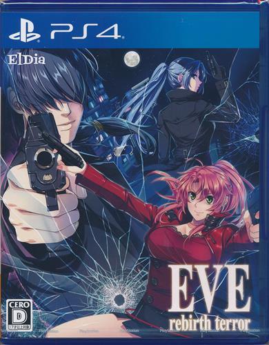 EVE reBirtH terror (通常版) (PS4版)