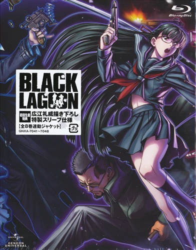 BLACK LAGOON The Second Barrage 007 TOKYO WAR 初回生産版