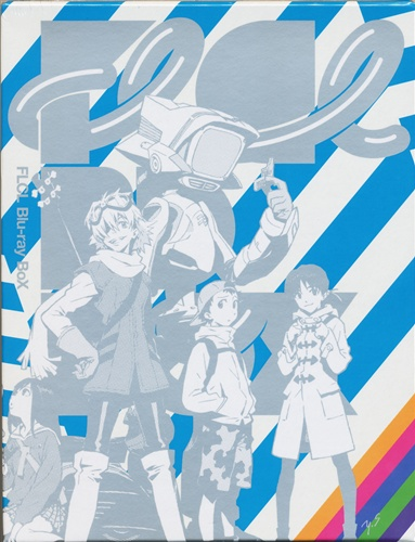 FLCL Blu-ray BoX 期間限定版