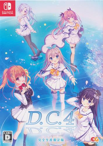 D.C.4 ~ダ・カーポ4~ 完全生産限定版 (Nintendo Switch版)