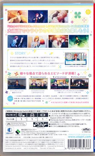 うたの☆プリンスさまっ♪ Repeat LOVE for Nintendo Switch 【Nintendo Switch】