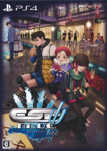 エスプレイドΨ 限定版 (PS4版) 【PS4】