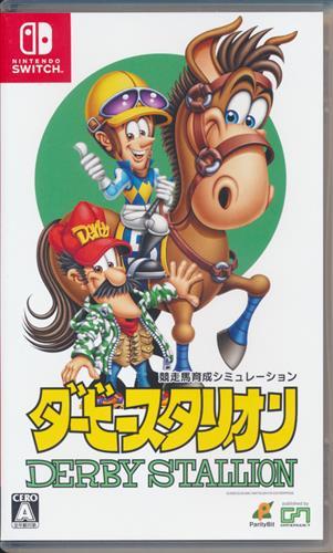 ダービースタリオン 【Nintendo Switch】