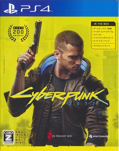 サイバーパンク 2077 (通常版) 【PS4】
