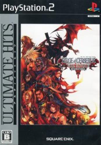 DIRGE of CERBERUS FINAL FANTASY VII ULTIMATE HITS 【PS2】