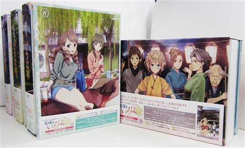 花咲くいろは 初回生産限定版 全9巻セット