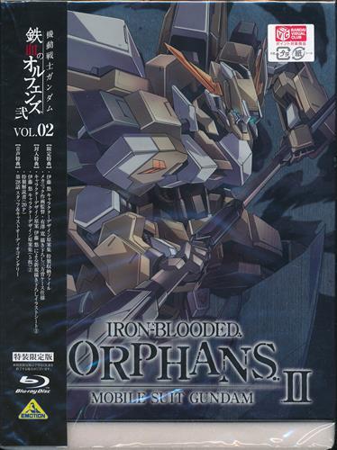 機動戦士ガンダム 鉄血のオルフェンズ 弐 VOL.02 特装限定版
