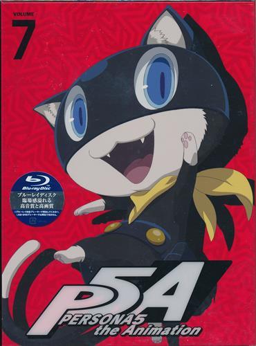 ペルソナ 5 the Animation 7 完全生産限定版
