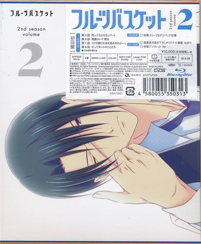 フルーツバスケット 2nd season Vol.2 【ブルーレイ】