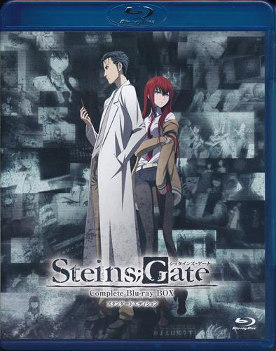 Steins;Gate Complete Blu-ray BOX スタンダードエディション 【ブルーレイ】