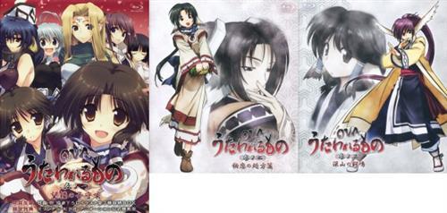 うたわれるもの OVA 全3巻セット