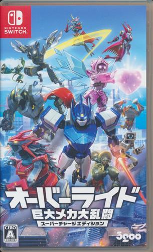 オーバーライド 巨大メカ大乱闘 スーパーチャージエディション 【Nintendo Switch】