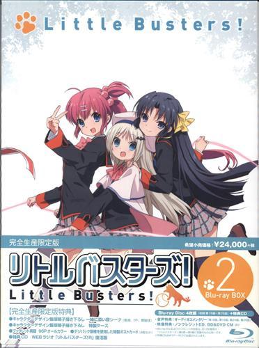 リトルバスターズ! Blu-ray BOX 2 完全生産限定版