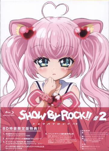 SHOW BY ROCK!!# 2 特装限定版