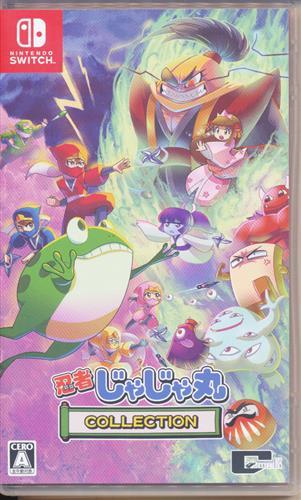 忍者じゃじゃ丸 コレクション (Nintendo Switch版)