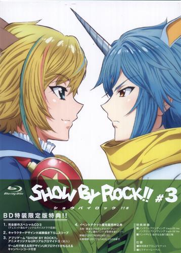SHOW BY ROCK!!# 3 特装限定版