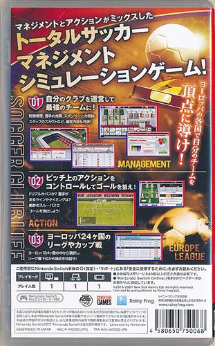 サッカークラブライフ プレイングマネージャー 【Nintendo Switch】